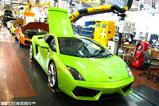 Lamborghini Facrory